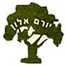 אלון יורם הגנן - תמונת לוגו
