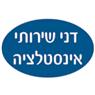 דני שירותי אינסטלציה - תמונת לוגו