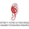 קונסרבטוריון הסדנה ירושלים - תמונת לוגו