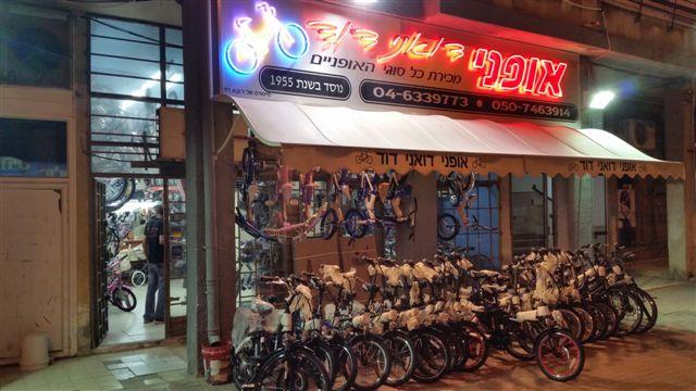 אופני דואני - מכירת אופניים בחדרה