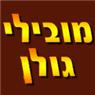 מובילי גולן - תמונת לוגו