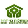משתלות בני דרור-עצי הדר ופרי - תמונת לוגו