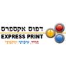 דפוס אקספרס - תמונת לוגו