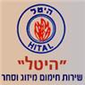היטל קריגר צבי - שירותי חימום בחיפה