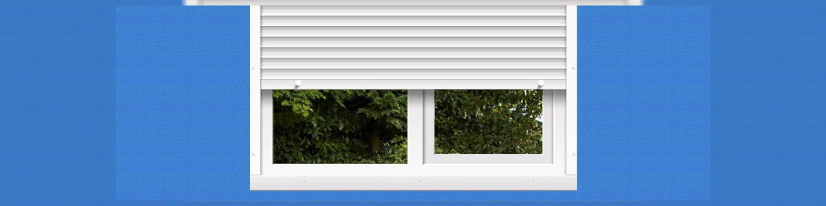 אלום עוז - תריסים וחלונות - תמונה ראשית