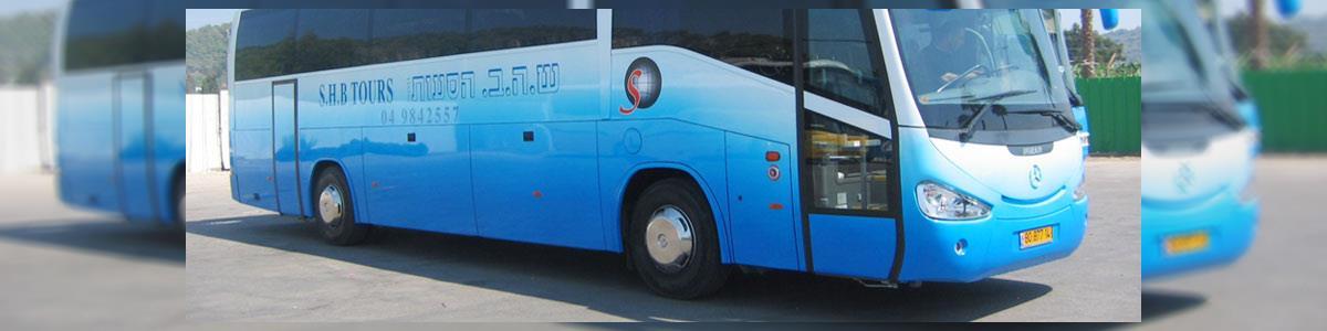 ש.ה.ב  אוטובוסים להסעות - תמונה ראשית