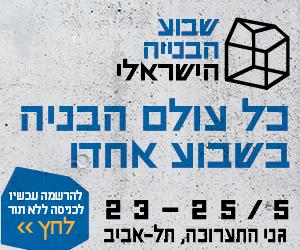 זאפ גרופ zap group -פתח תקווה
