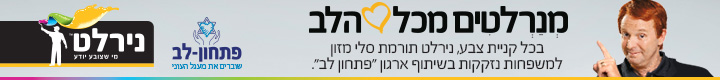 זאפ גרופ zap group - חיפה