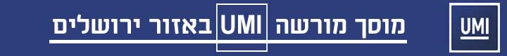 סיגמא מוטורס-שברולט UMI