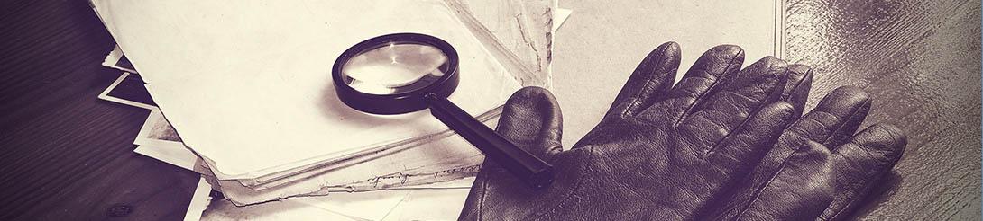 מחירון משרדי חקירות וחוקרים פרטיים
