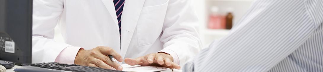 מחירון פסיכולוגים רפואיים