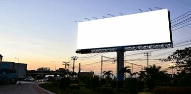 שלט דיגיטלי - תמונת המחשה