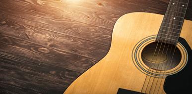 המדריך לקניית גיטרה - תמונת המחשה
