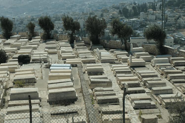 בתי עלמין בירושלים