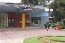מוזיאון ברמת גן