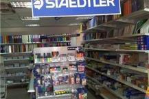 חנות למכשירי כתיבה בצפון