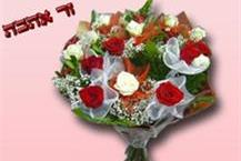 מכירת זרי פרחים