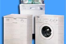 תיקון מכונות כביסה ומייבשים