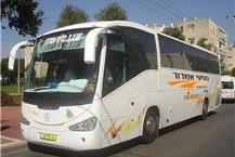 אוטובוסים נוחים להסעות