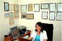 משרדי החברה