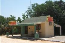 תחנת מוניות